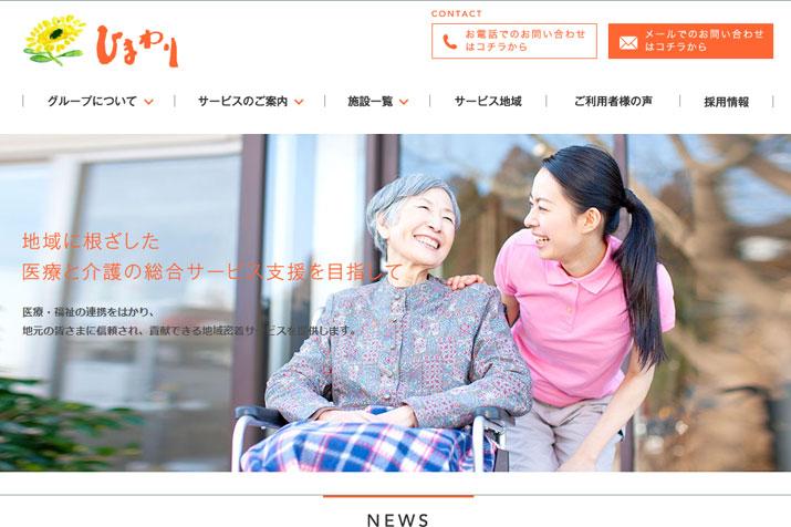 homepage12