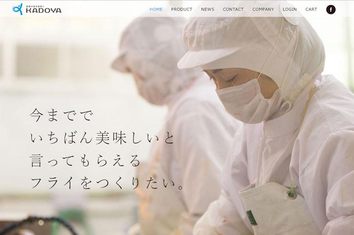 homepage13