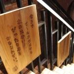 大人の階段2