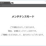 サイトで作業中にメンテナンスモードにすることができるWordPressプラグイン – WP Maintenance Mode