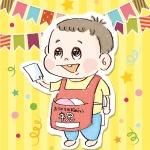 誕生餅で1歳をお祝いするなら、お餅と選び取りカードを一度に揃えませんか?