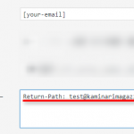 WordPressプラグイン Contact Form 7 で送信するメールに Return-Pathを設定する方法