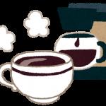 コーヒーはお好きですか?