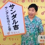 RCグループさん!秋のボウリング大会!!