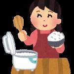 主食はやっぱりお米でしょ!
