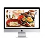 〈制作実績〉日本料理 清八 様 WEBサイト