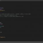 コピペでOK!スクロールでふわっと表示させるcss&javascript