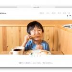 〈制作実績〉角屋食品様WEBサイトリニューアル