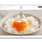 〈制作実績〉大江ノ郷自然牧場オンラインショップ