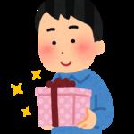プレゼントにいかがでしょうか?
