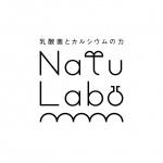 〈制作実績〉Natu Laboロゴ