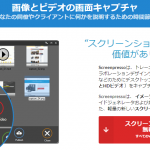 おすすめの無料PCソフトを紹介します。