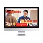 〈制作実績〉株式会社さんれいフーズ様WEBサイト