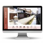 《制作実績》倉吉観光MICE協会様 ホームページ
