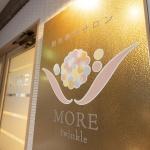 【MORE twinkle 】米子・松江で脱毛サロンをお探しの方