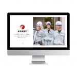 制作実績〉株式会社 日新電工様 WEBサイト